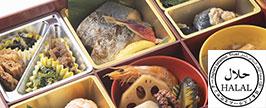 ハラル和風焼き魚ボックス